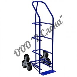 Грузоподъемное оборудование - Лестничная тележка для перевозки 4 х баллонов с водой. ВД 4, 0