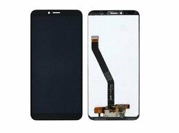 Дисплеи и тачскрины - Дисплей Huawei Honor 7A Pro (новый, высокое…, 0