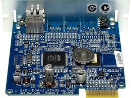 Прочее сетевое оборудование - AP9631 Карта управления и контроля APC Network Man, 0