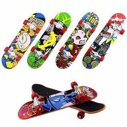 Игрушки-антистресс - Фингерборд (пальчиковый скейт), 0