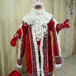 Карнавальные и театральные костюмы - Костюм Деда Мороза Кремлевский красный, 0