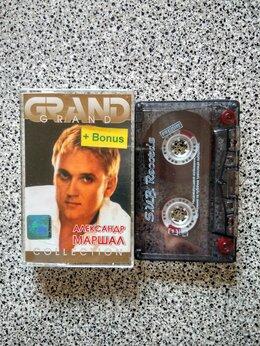 Музыкальные CD и аудиокассеты - аудиокассета Александр Маршал, 0
