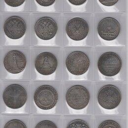 Монеты - Полная коллекция царских рублей - 130 шт. копии, 0