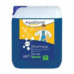 Химические средства - альгицид для бассейна 5  литров, 0