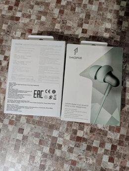 Гарнитуры для проводных телефонов - Наушники Xiaomi 1More Stylish Dual-Dynamic E1025, 0