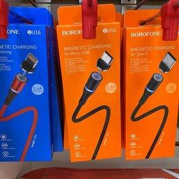 Сетевые карты и адаптеры - КАБЕЛЬ USB, 0