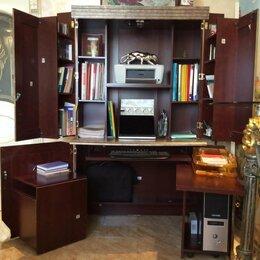 Шкафы, стенки, гарнитуры - Секретер-бюро кабинетный, раскладной.…, 0