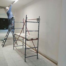 Архитектура, строительство и ремонт - Шпатлёвка стен и потолков, 0