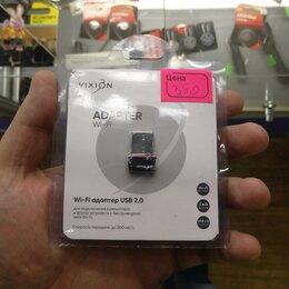 Оборудование Wi-Fi и Bluetooth - Wi Fi адаптер без антенны, 0
