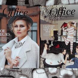 Журналы и газеты - Журнал Office, 0