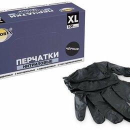 Средства индивидуальной защиты - Перчатки нитриловые aviora XL (голубые), 0