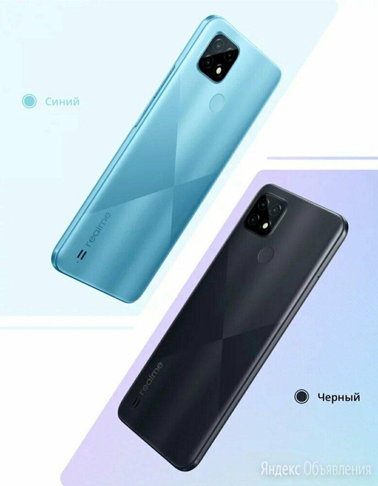 Realme C21 NFC 4/64гб по цене 9200₽ - Мобильные телефоны, фото 0