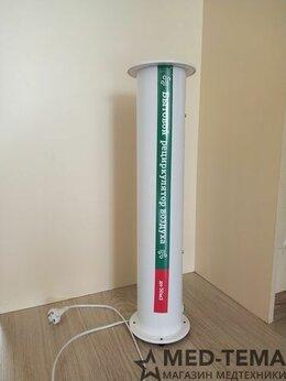 Очистители и увлажнители воздуха - Рециркулятор купить недорого, 0