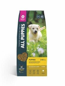 Корма  - All Dogs  корма для собак, 0