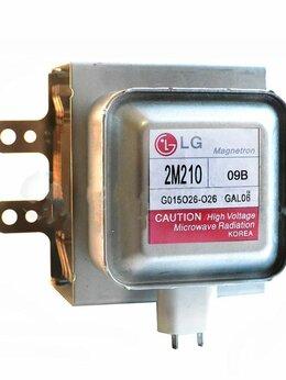 Аксессуары и запчасти - Магнетрон для микроволновой печи LG 2M210-09…, 0