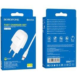 Зарядные устройства и адаптеры - Зарядное устройство BOROFONE BA49A (1 usb/2.1A), 0