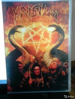 Музыкальные CD и аудиокассеты - DVD Лицензия Death, Doom Metal, 0