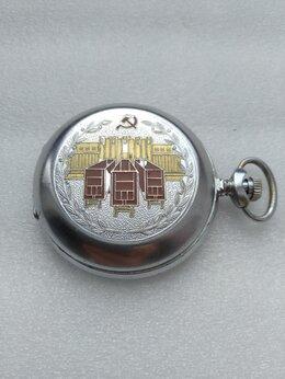 Карманные часы - Часы карманные МОЛНИЯ юбилейные УРАЛВАГОНЗАВОД…, 0