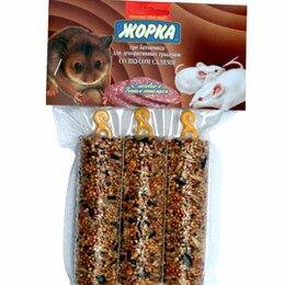 Товары для сельскохозяйственных животных - Жорка для грызунов батончик мед салями N3, 0