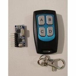 Ключи и брелоки - Пульт 4 кнопки + Радиочастотный 4-х канальный приемник RX480E, 0