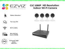 Готовые комплекты - Wi-Fi Видеонаблюдение на 4камеры C1C+EZVIZ X5S., 0