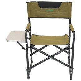 Походная мебель - Кресло складное со столиком Green Glade 1202, 0