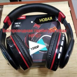 Наушники и Bluetooth-гарнитуры - Беспроводные наушники с микрофоном INKAX-HP07, 0
