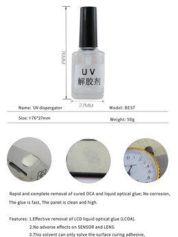 Растворители - Растворитель для ультрафиолетового клея 50г, 0