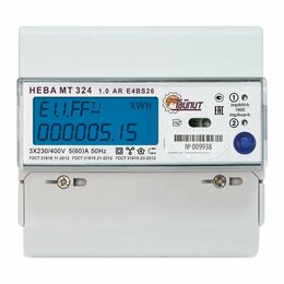 Счётчики электроэнергии - Счетчик НЕВА МТ 324 1.0 AR E4S (E4BS26) 3ф 5-60А…, 0
