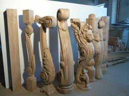 Лестницы и элементы лестниц - Резные столбы для лестниц, деревянные балясины., 0