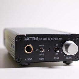 Цифро-аналоговые преобразователи - ЦАП DAC Hi-End Styleaudio Carat-Topaz 2 Signature б/у, 0
