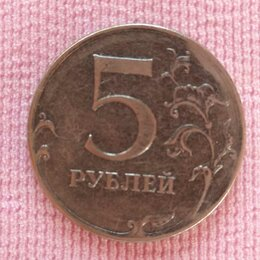 Монеты - 5 РУБЛЕЙ 2011, 0