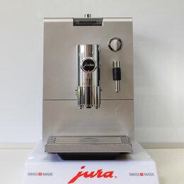 Кофеварки и кофемашины - Автоматическая кофемашина Jura Ena 9, 0