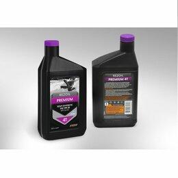 Масла, технические жидкости и химия - Масло Rezoil PREMIUM 4T, 0