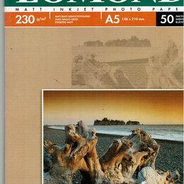 Бумага и пленка - Фотобумага Lomond  A5 230 g/m2 матовая односторонняя., 0