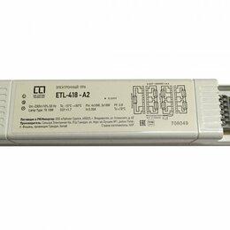Блоки питания - ASD/LLT ЭПРА ETL-418-A2, 0