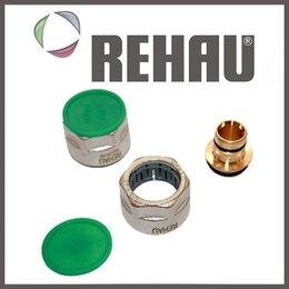 Комплектующие водоснабжения - Резьбозажимные соединения Rehau RAUTITAN stabil…, 0