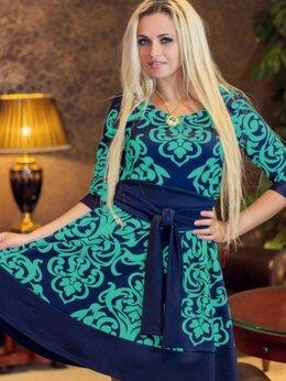 Платья - Платье р.44-46, 0