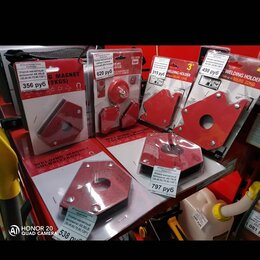 Аксессуары и комплектующие - Уголок магнитный вспомогательный , 0