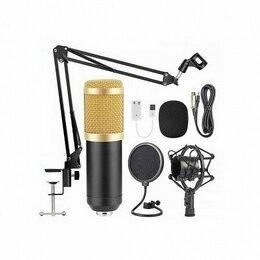 Микрофоны - Студийный конденсаторный микрофон Professional…, 0