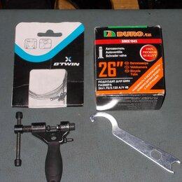 Инструменты - Набор для ремонра велосипеда, 0