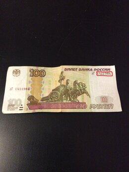 Банкноты - Банкнота Купюра с Датой Рождения 14.1.1984 г, 0