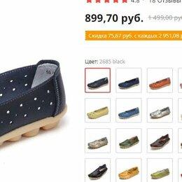 Туфли - летние туфли из натуральной кожи, 0