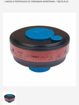 Средства индивидуальной защиты - Фильтр DELTA PLUS M9000 A2 для масок M9200 и M9300, 0