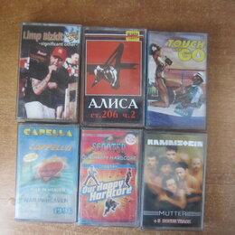 Музыкальные CD и аудиокассеты - Аудиокассеты с записями  зарубежной  эстрады, 0