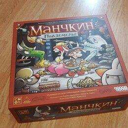 Настольные игры - Манчкин: Подземелье, 0