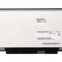 Аксессуары и запчасти для ноутбуков - Матрица 11.6 (экран) для ноутбука B116XW03 V.0, 0