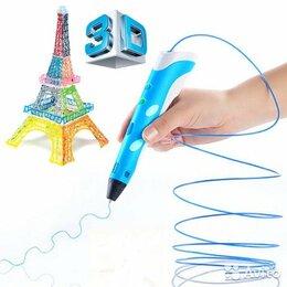 3D-принтеры - Ручка-принтер 3D Pen-2 с гарантией 6 месяцев, 0