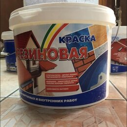 Краски - Резиновая краска кбс эластичная, 0
