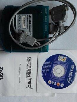 3G,4G, LTE и ADSL модемы - Zyxel, 0